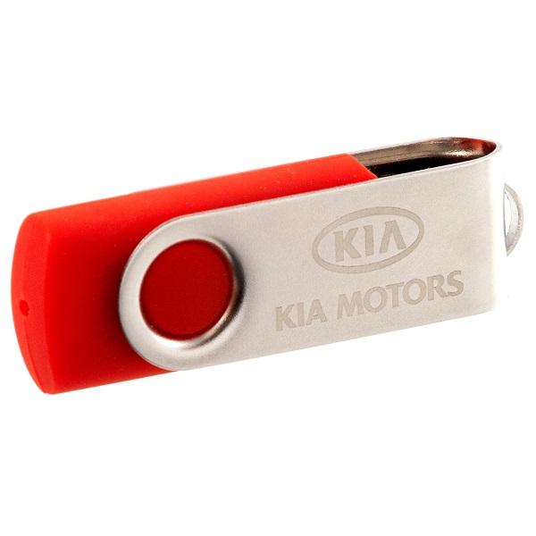 Gravírovaný USB flash disk - 1
